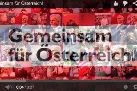 Wahlkampfabschluss-Veranstaltung Video
