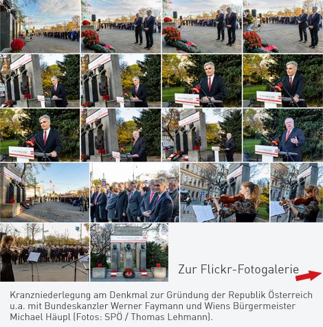 Fotos: SPÖ / Thomas Lehmann